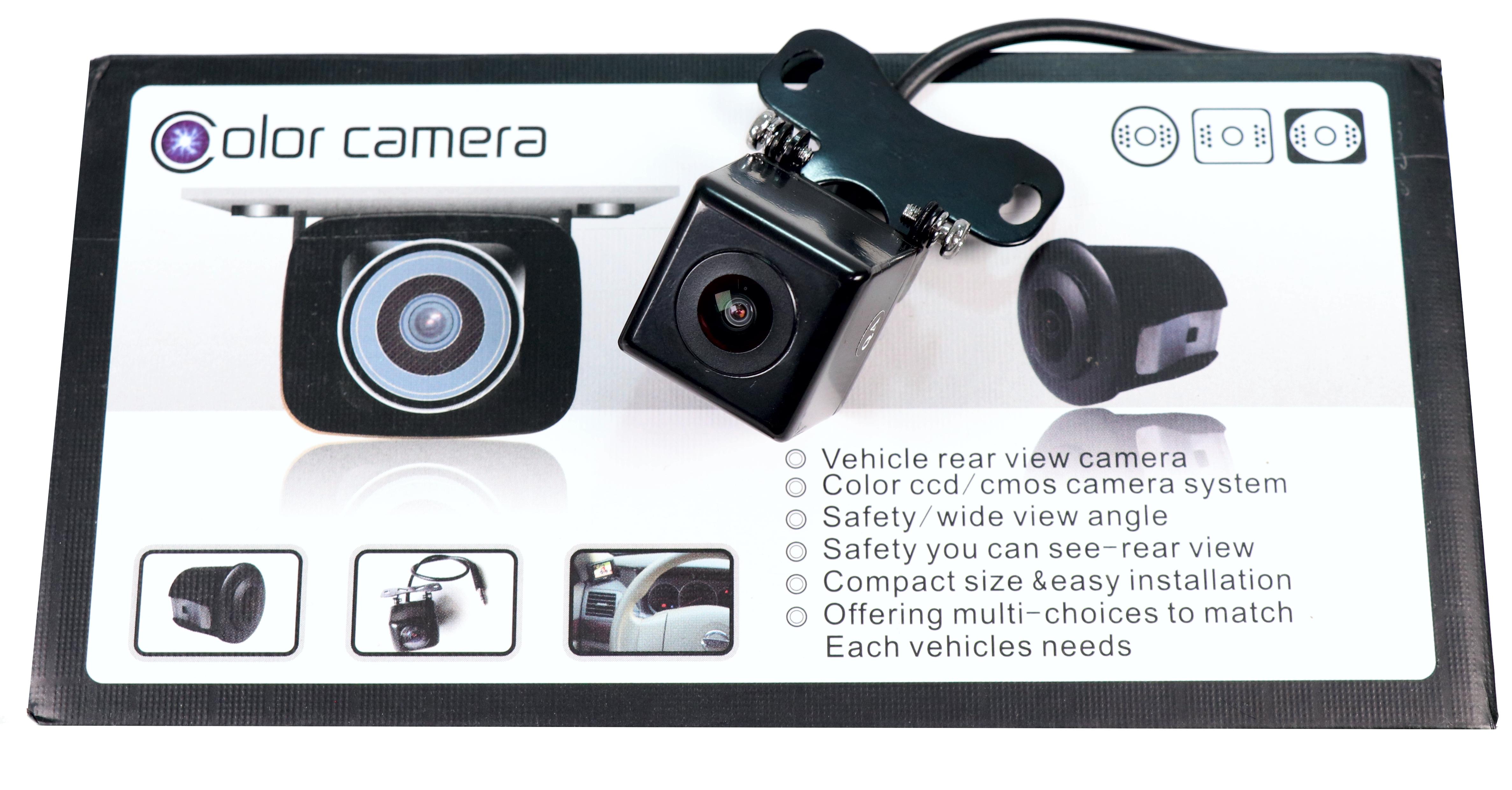 kamera cofania 180 stopni